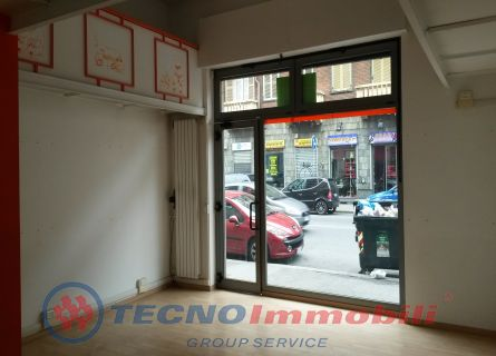 Ufficio a Torino in affitto - 45mq